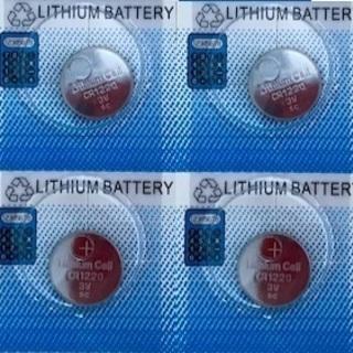 リチウムボタン電池CR1220(4個セット)送料無料