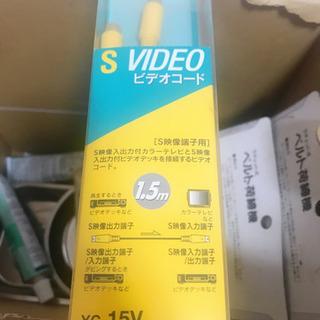 ビデオコード