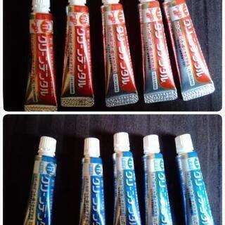 クリーンデンタル(試供品)★薬用歯磨き粉10本★赤+青