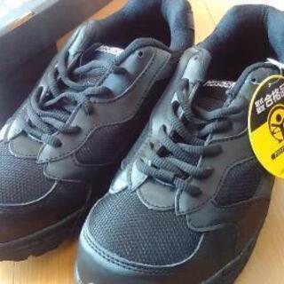 安全靴 未使用品 若軽君