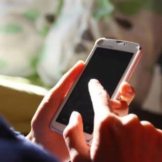 携帯電話、、、通信50GB以上で半額にしたり、実質無料にする方法...