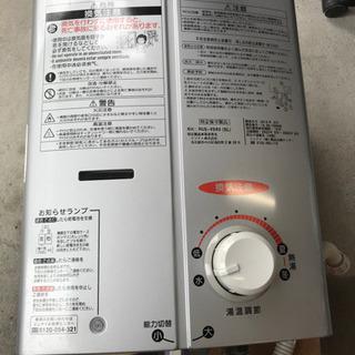 リンナイ 湯沸かし器 RUS-V560(SL)都市ガス用(0610c)