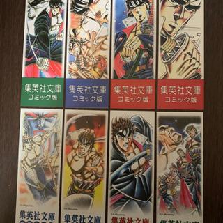 宮下あきら 魁男塾 他セット - 本/CD/DVD