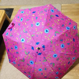 アラジン  ロンドン 限定 傘