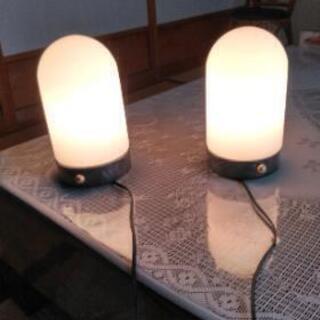 照明器具 2個セット 置型 - 宇陀市