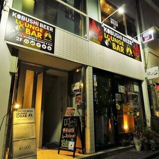 【渋谷のイベントスペース&クラフトビールバー】渋谷駅から徒歩5分...