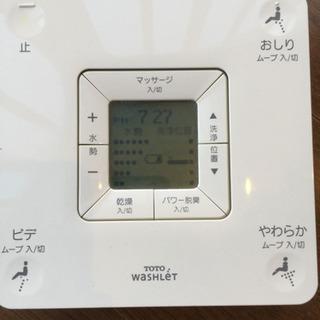 TOTO ウオシュレット用のリモコン