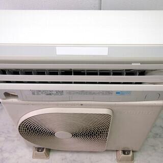 【36】東芝 エアコン おもに23畳用 大清快VOiCE RAS...