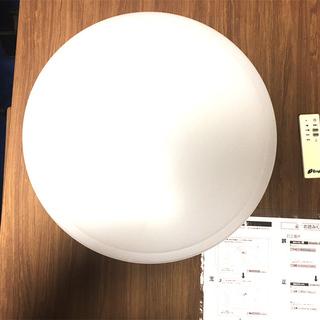 【自宅までお届けします】照明器具セット