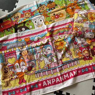 アンパンマンバスタオル