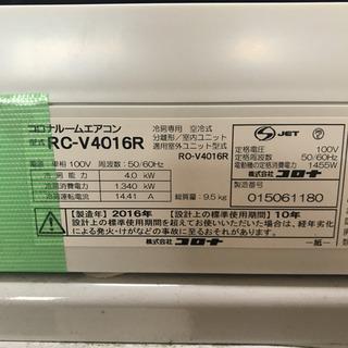 コロナルームエアコン冷房専用