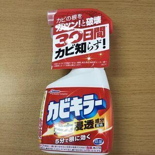 新品 カビキラー(400ℊ)