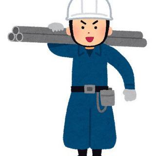 ■日払■ ▲建築作業員▲ ○安定、長期○