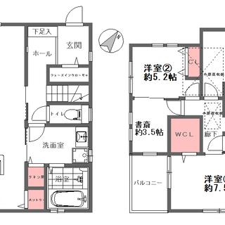【築浅の2階建特選中古戸建販売のお知らせ】 平成25年築でフル仕...
