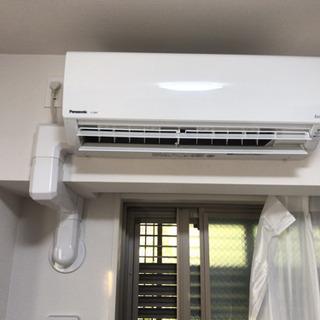 エアコン移設取り付け5000円より!