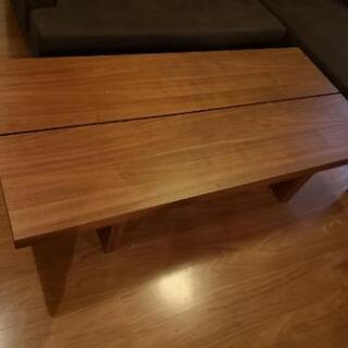 bo concept ボーコンセプト ローテーブル