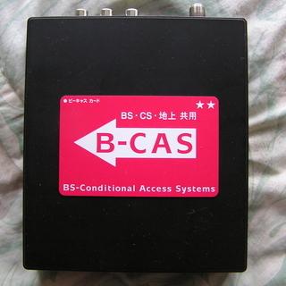 ◇地上デジタルチューナー+赤カード ブルーレイレコーダDVDテレビ
