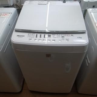 ハイセンス 4.5Kg洗濯機 HW-G45E4KW 2017年製【モノ市場東浦店】41の画像