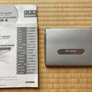★値下げ★CASIO Ex-word XD-W6400 カシオ ...