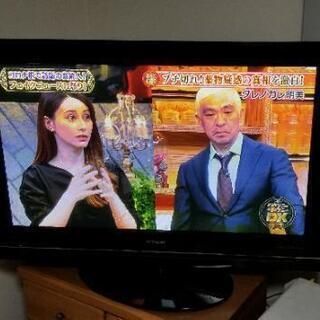 日立 42インチ プラズマ テレビ