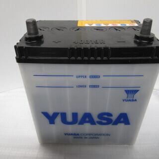 ジャンク品 バッテリー ユアサ バッテリー 40B19R 日本製