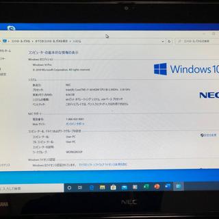 【取引中】NEC corei7 SSD256G HDD500G メモリ8G - 高知市