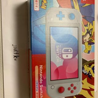 【美品】Nintendo Switch Lite ザシアン・ザマゼンタ