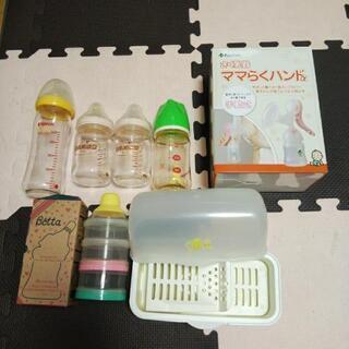 搾乳器、哺乳瓶、消毒容器まとめ売