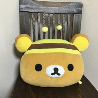 リラックマ ビッグクッション ミツバチ☆非売品