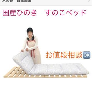 国産ひのき すのこ すのこベッド