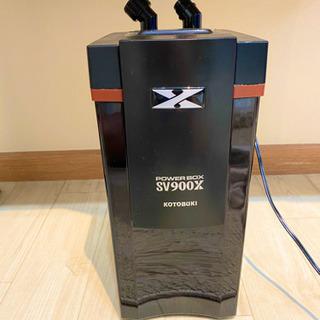 コトブキ パワーボックス SV900X (淡水・海水両用) 水槽...