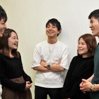 【ソフトバンク野間】契約業務ナシ◎安定月収26万以上! ソフトバ...
