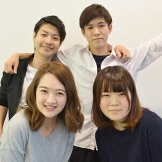 【ソフトバンク鞘ヶ谷】契約業務ナシ◎安定月収26万以上! ソフト...