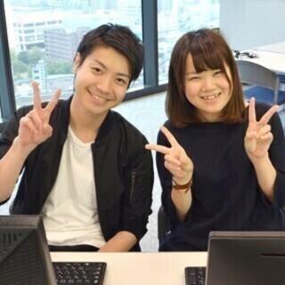 【ソフトバンク志免】契約業務ナシ◎安定月収26万以上! ソフトバ...