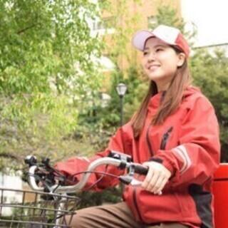 【出前館デリバリー】短期も長期もOK◎日払い&週払い制度★自転車...