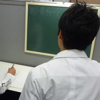 慶應義塾大学卒の元塾講師が無料で家庭教師引き受けます!<教…