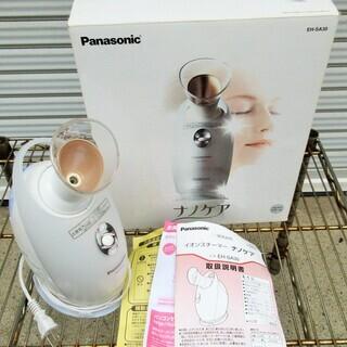 ☆パナソニック Panasonic EH-SA30 イオンスチー...
