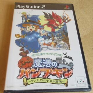 ☆PS2/魔法のパンプキン ~アンとグレッグの大冒険 PlayS...