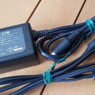 I・O DATA 外付HDD機器専用ACアダプターTAS0800...
