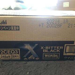 WANDA X-BITTER (245g 30缶)