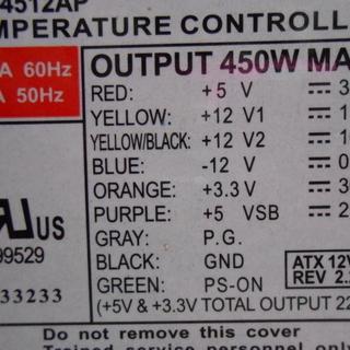 ディスクトップ用電源 450W 中古