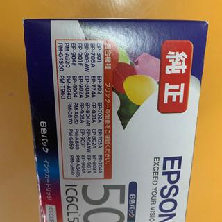 EPSONインクジェット用インク