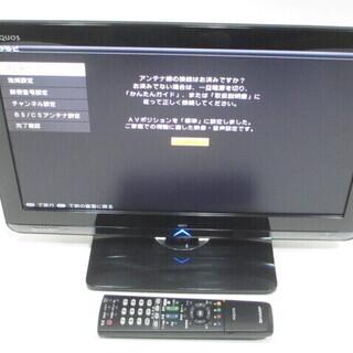 ☆条件により半額☆地元のみ☆SHARP  液晶カラーテレビ AQ...
