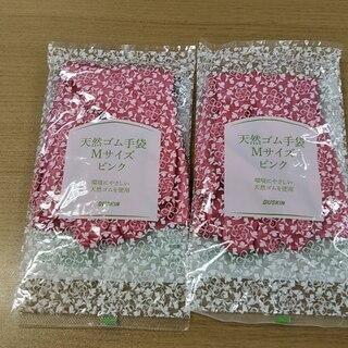 【新品、バラ売り可】天然ゴム手袋Mサイズ 2個