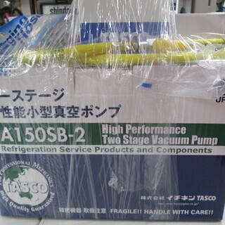 TASCO 小型真空ポンプ TA150SB-2 未使用