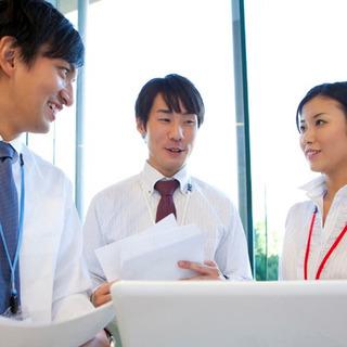 OSサポートエンジニア(4D043)【IT系会社にて新製品…