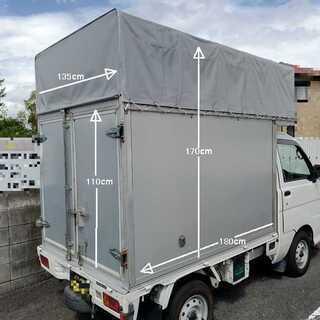 九州内対応、軽トラ幌車、単身引っ越し便受付
