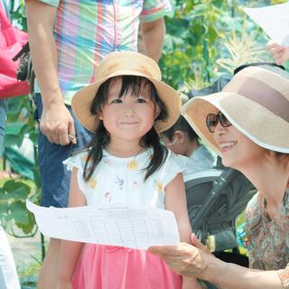 【6月末まで】夏野菜づくりキャンペーン(シェア畑 伊丹昆陽里)