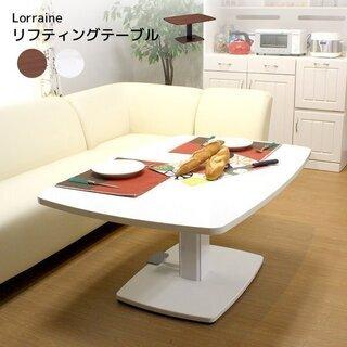 【撮影品・展示品】リフティングテーブル 昇降式テーブル ホワイト...