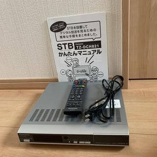 Panasonic STB《TZ-DCH821》他1点